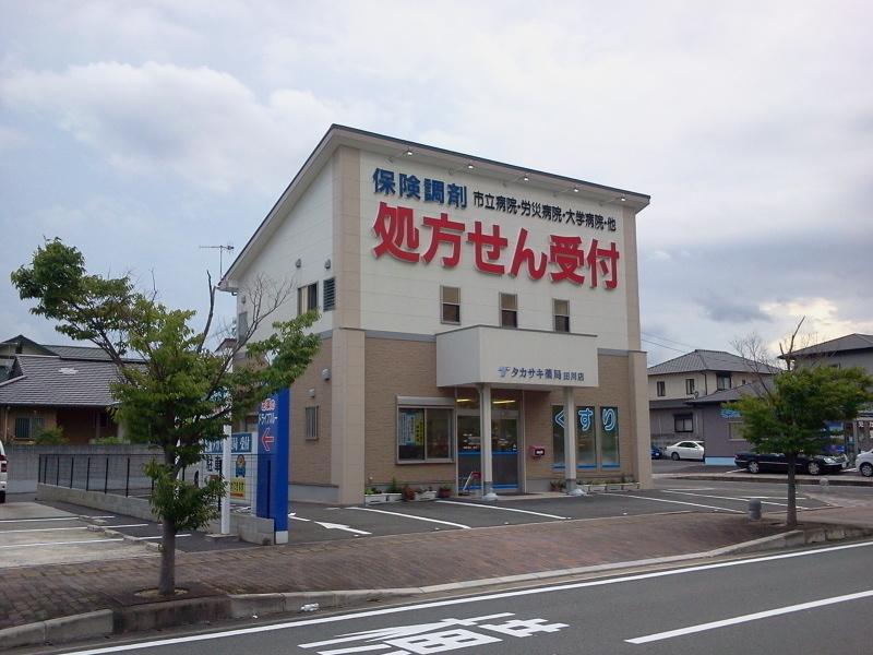 田川店(ドライブスルー併設店舗)